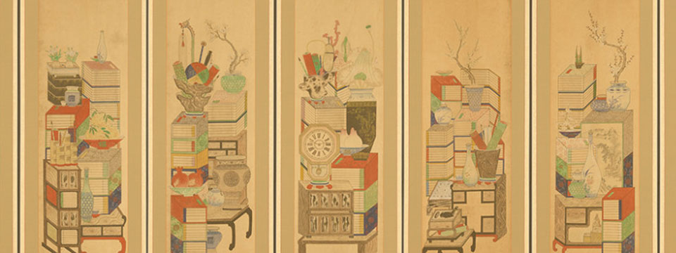 "Korean silk folding screen: ""Books and Scholars' Possessions"""