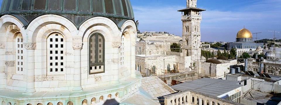 Outdoor view of buildings in Jerusalem